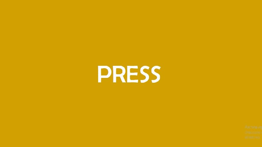 4,8% ръст на рекламните инвестиции в печатни медии през 2019 г.
