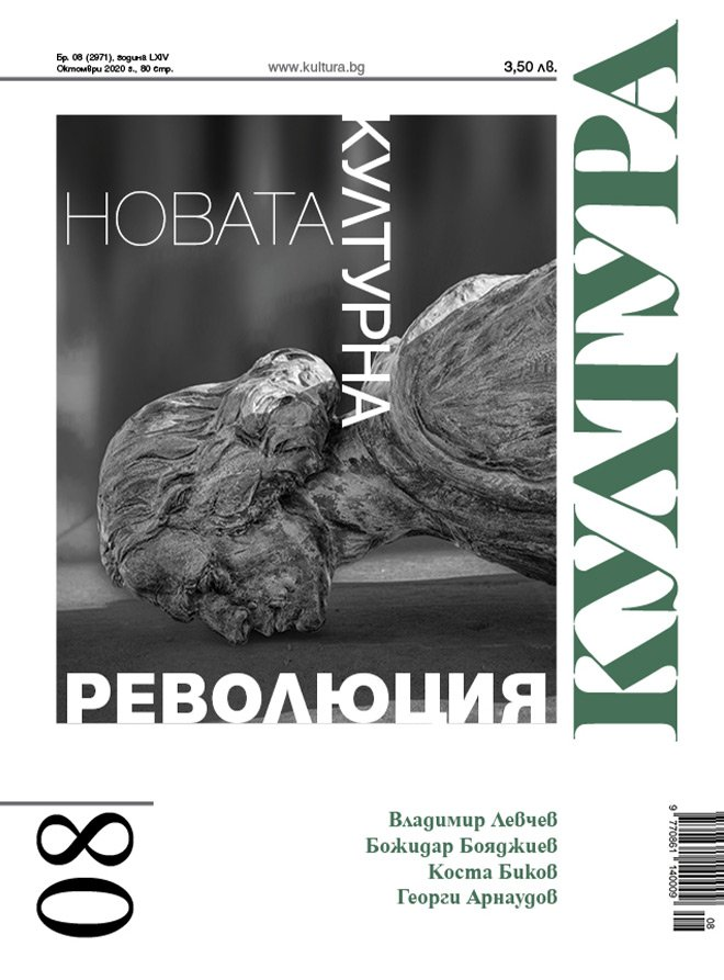 """""""Искам да имам свободата да казвам това, което е според моята съвест, независимо дали ще доведе до изгода"""", казва Огнян Траянов, който е корица на последния ни брой. От указ 56 до една от най-големите ИТ компании в България, Траянов иска да превърне основаната от него ТехноЛогика ЕАД / TechnoLogica EAD"""" в играч на световния пазар за софтуер за човешки ресурси. Как ще го постигне можете да научите в октомврийския брой на Forbes, който вече е на пазара. Той отново представя интересни личности и бизнеси и техните истории за успех в днешните трудни и непредвидими времена. Вижте акцентите от броя."""