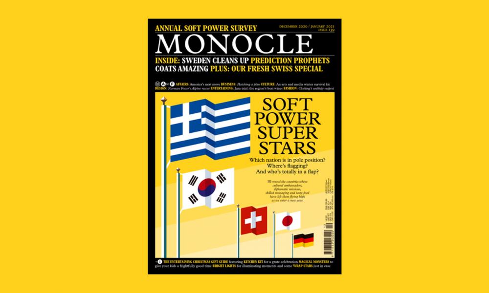 Държим света под око с Monocle