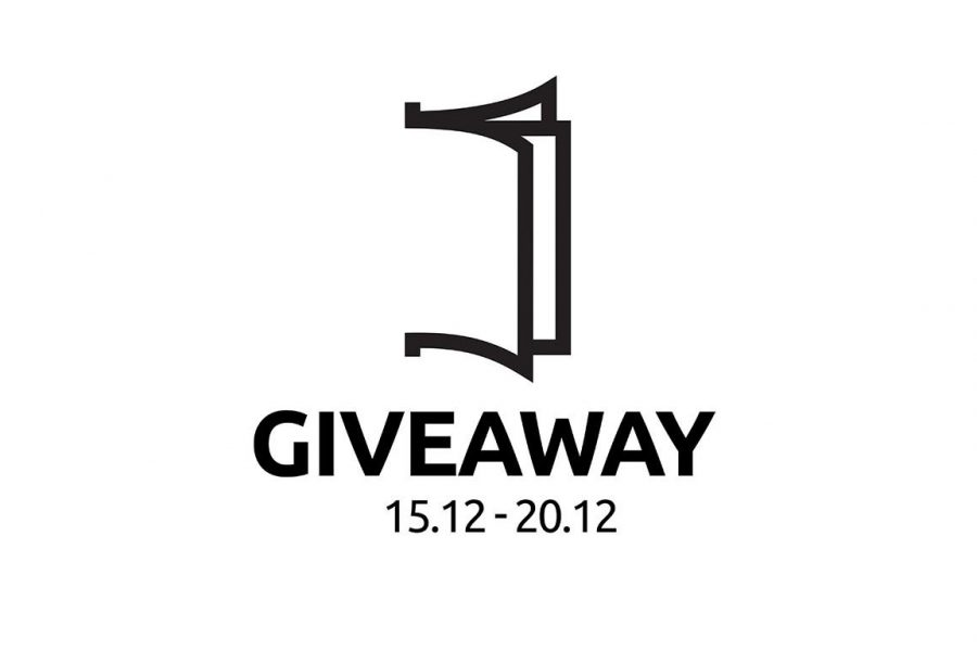 Участвайте в първия ни giveaway в Instagram