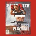 Последният печатен Playboy